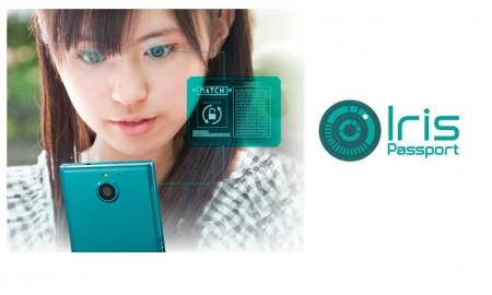 fujitsu-iris-scanner-biometrics2