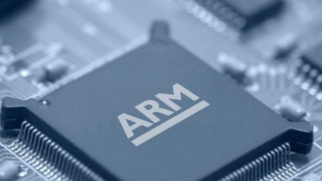 ARM chipmaking company