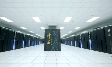 supercomputer-china-fastest