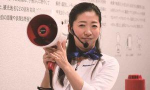 Megahonyaku megaphone translation