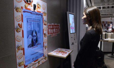 baidu kfc facial recognition order