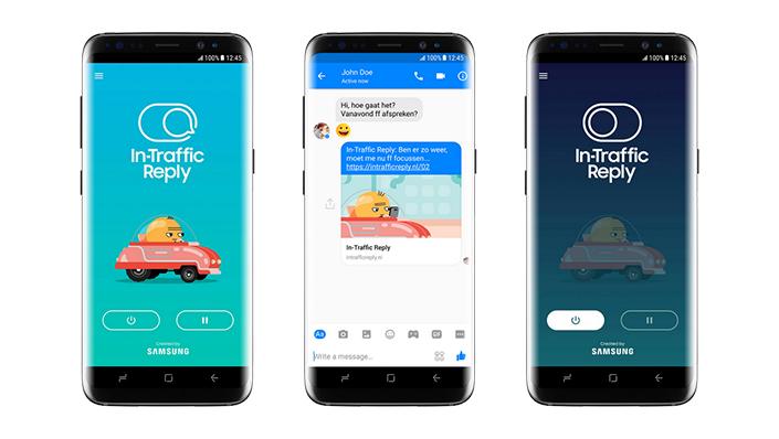 samsung in traffic reply app