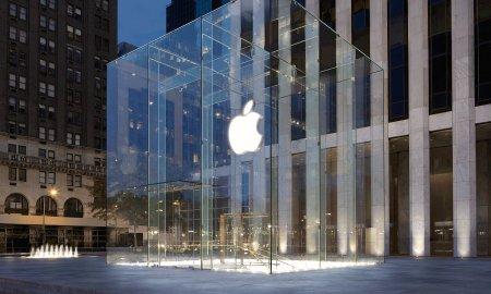 apple headquarters imagination