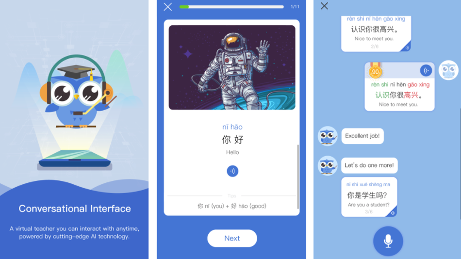 learn chinese AI
