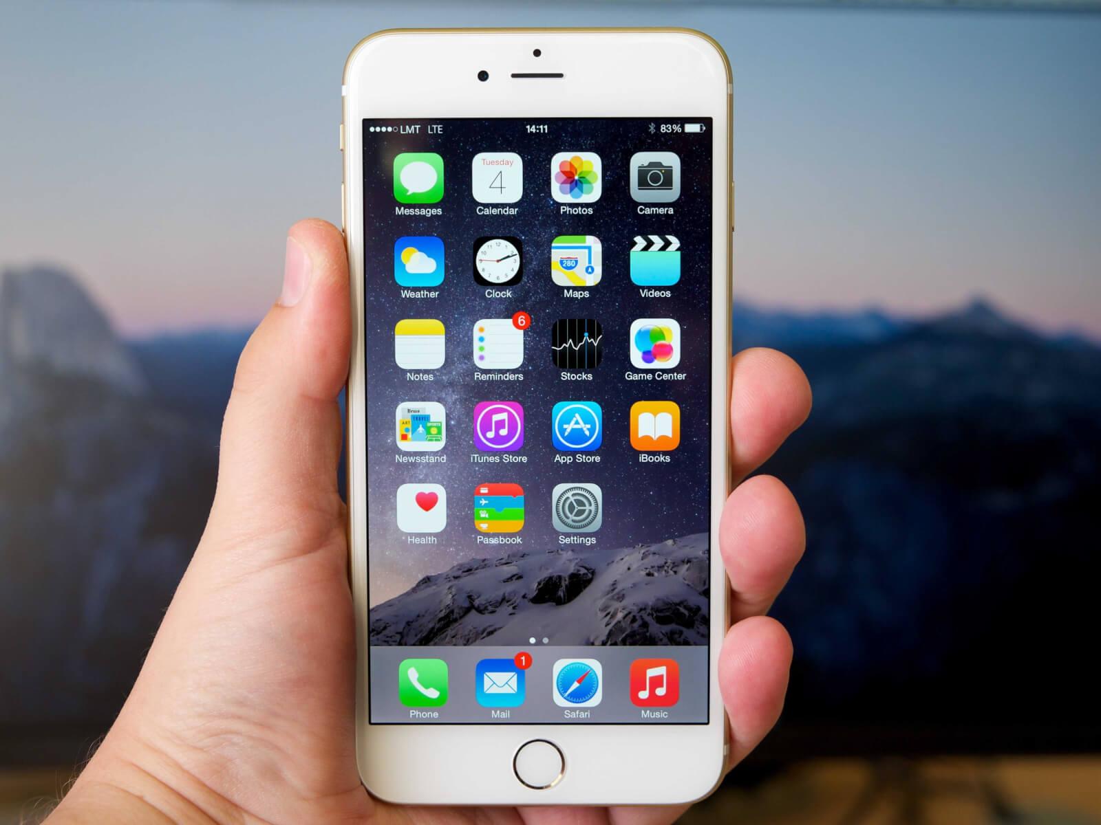 iPhone source code leaked on github iboot
