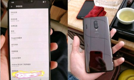 oneplus 6 images leaked