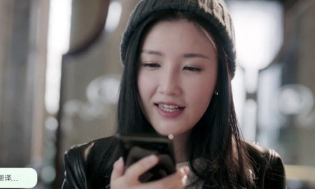 Xiaomi-Xiao-AI-voice-assistant