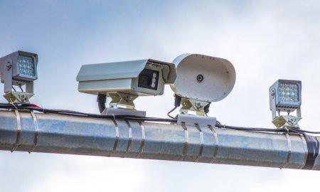car horn detection cameras china