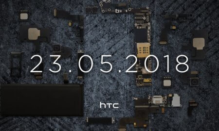 htc u12 launch date specs