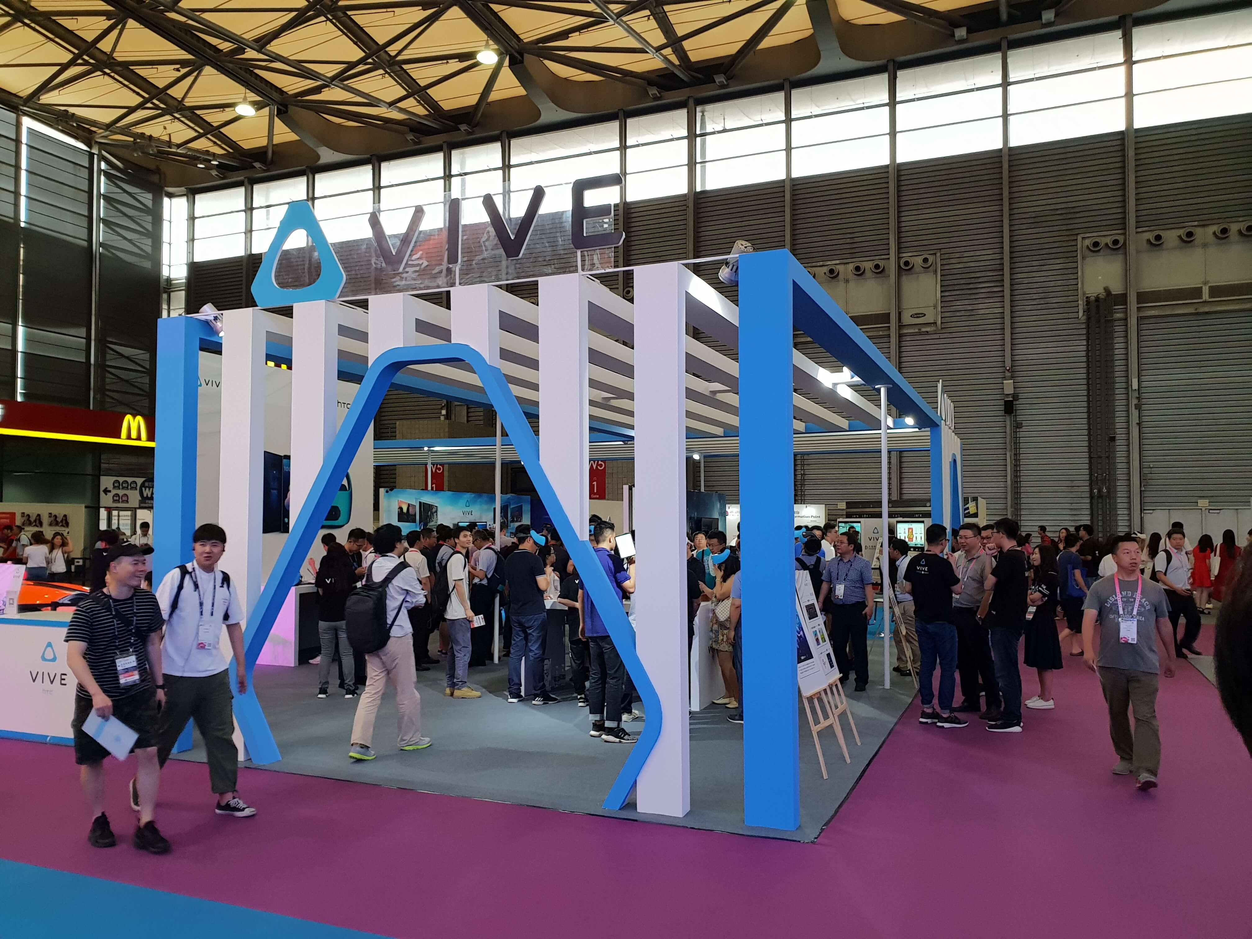 htv vive mobile world shanghai 2018