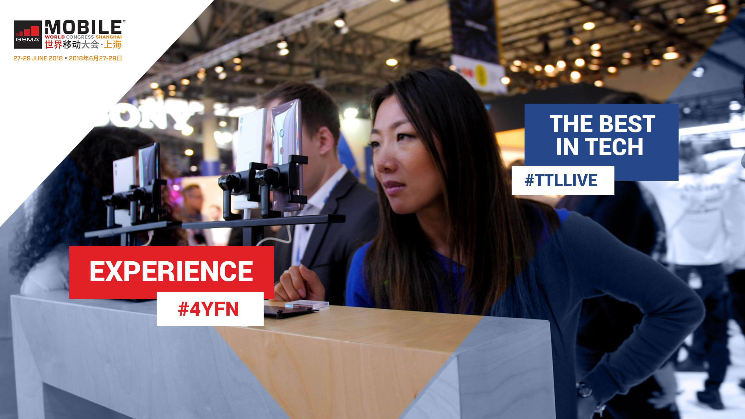 feat-image-mwc-shanghai