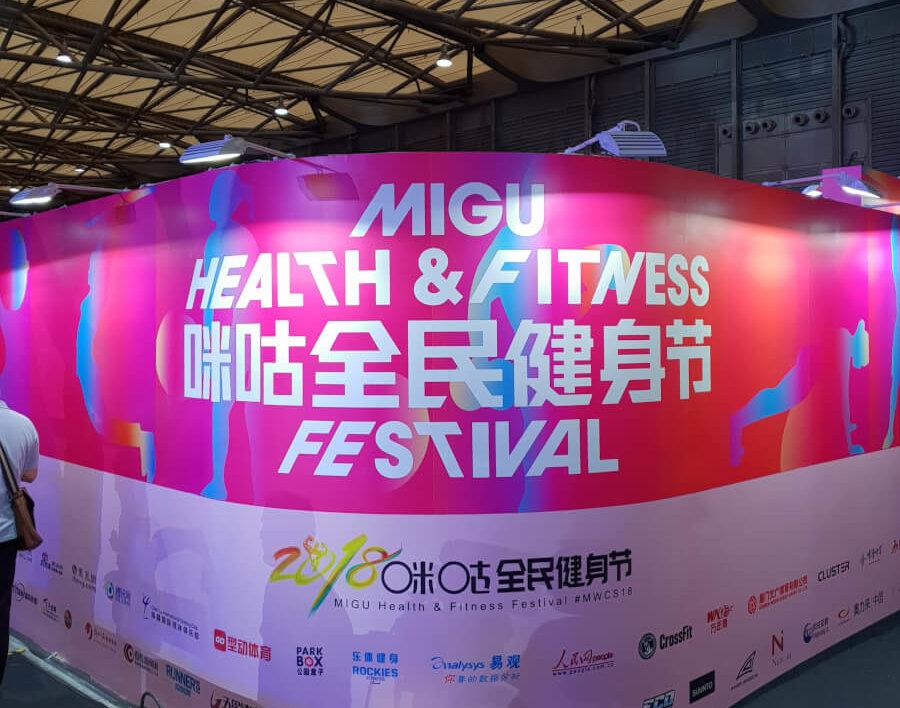 migu festival w4 mwc shanghai
