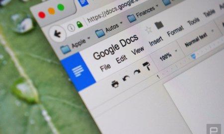 google-docs-gets-ai