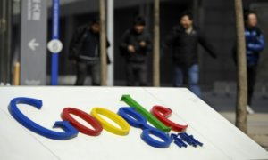 google-china-search-engine