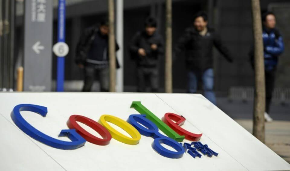 google-china-search-engine
