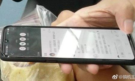 Vivo-X23-leaked images