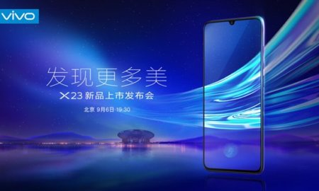 Vivo-X23-launch invitation