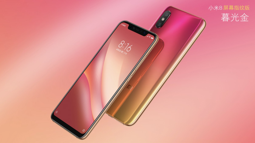 xiaomi-releases-mi-8-fingerprint-edition