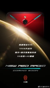 red-magic-2-teaster-weibo