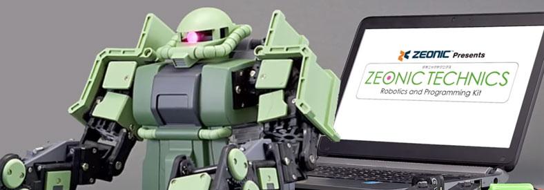gundam-kit-robotics