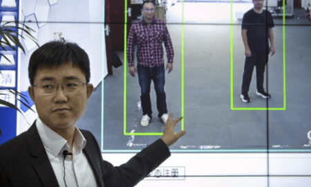 gait-detection-system-china-cctv