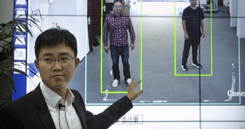 gait-detection-system-china-cctv