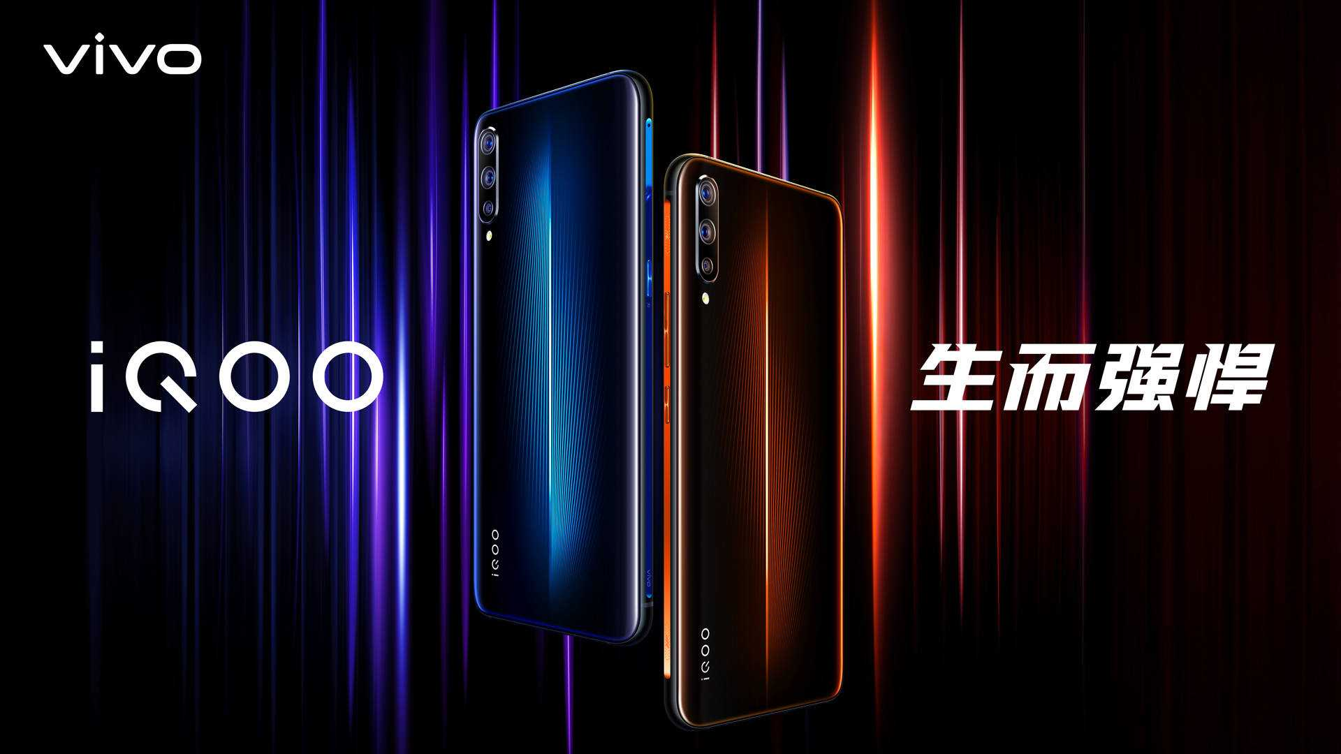 vivo-iqoo-specs-photos-leaked