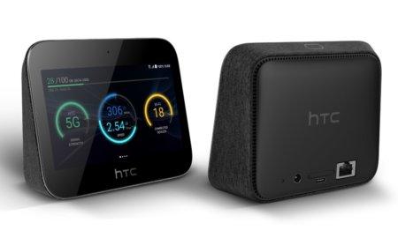 htc-5g-hub-mwc-