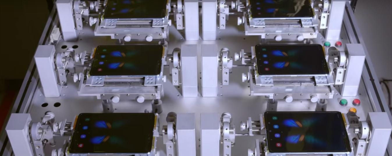 galaxy-fold-factory-video