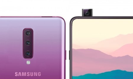samsung-leaked-page-details