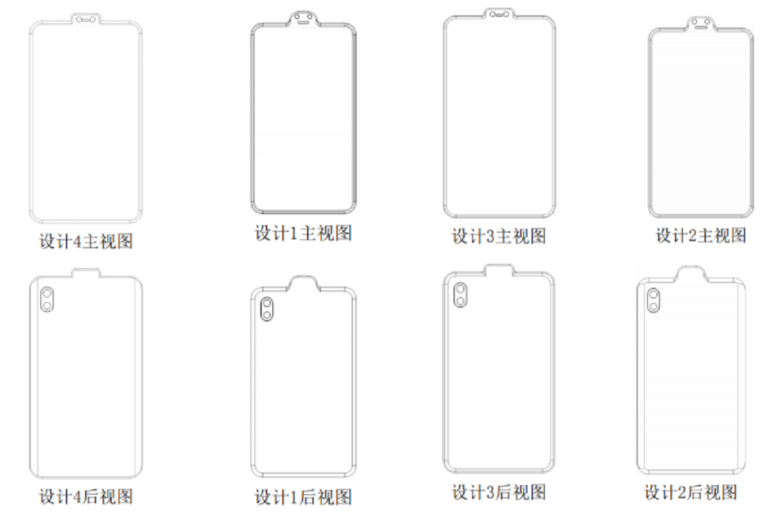 Xiaomi-inverted-notch-patent-768x512