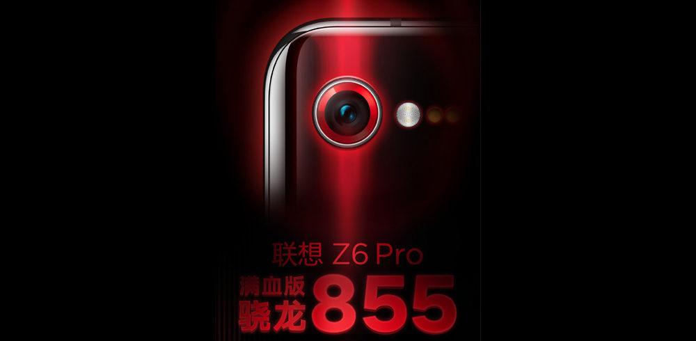 lenovo-z6-pro-snapdragon-855-processor