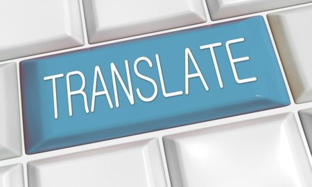 translation software ai