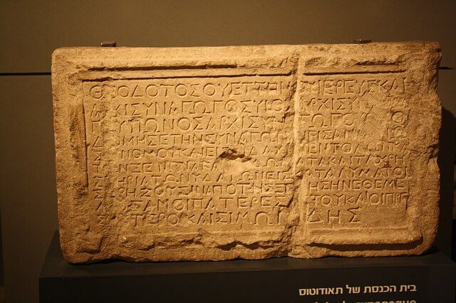 machine-learning-deciphers-ancient-languages