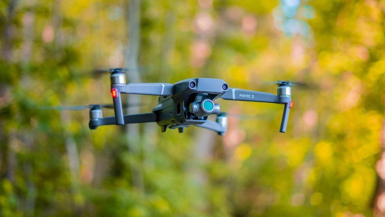 dji fpv drone fcc