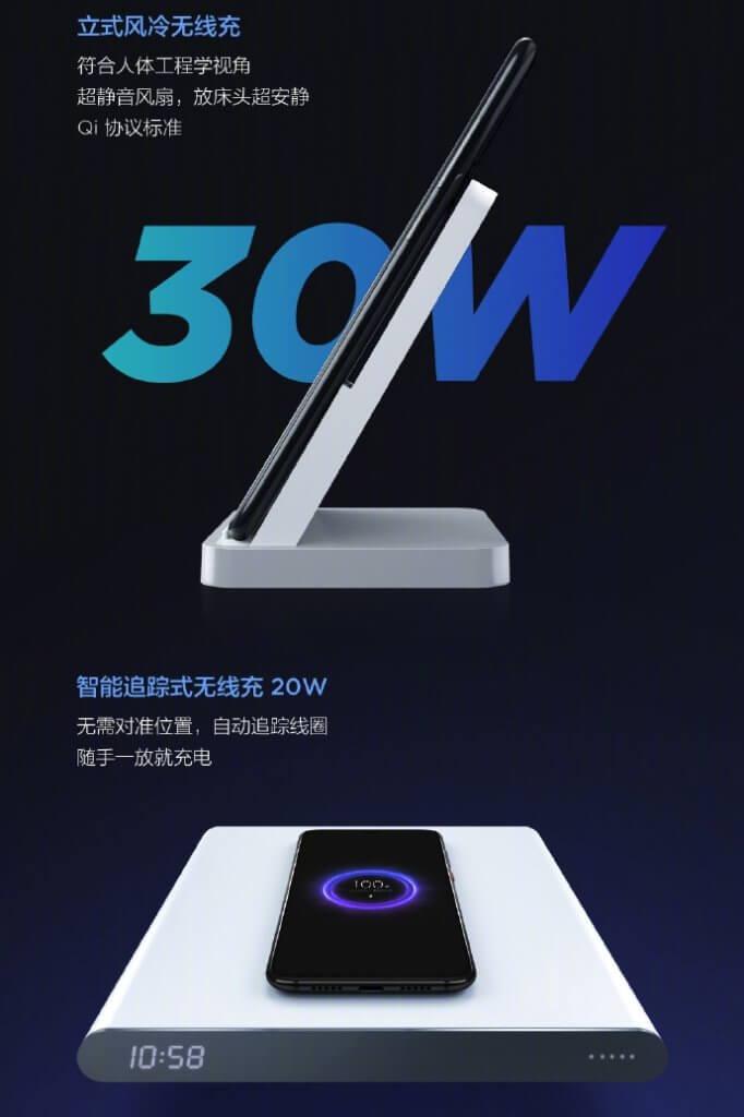xiaomi mi charge turbo 30w wireless charging pad