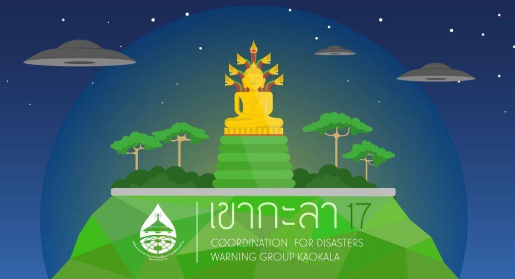 buddhist online cult ufo kaokala