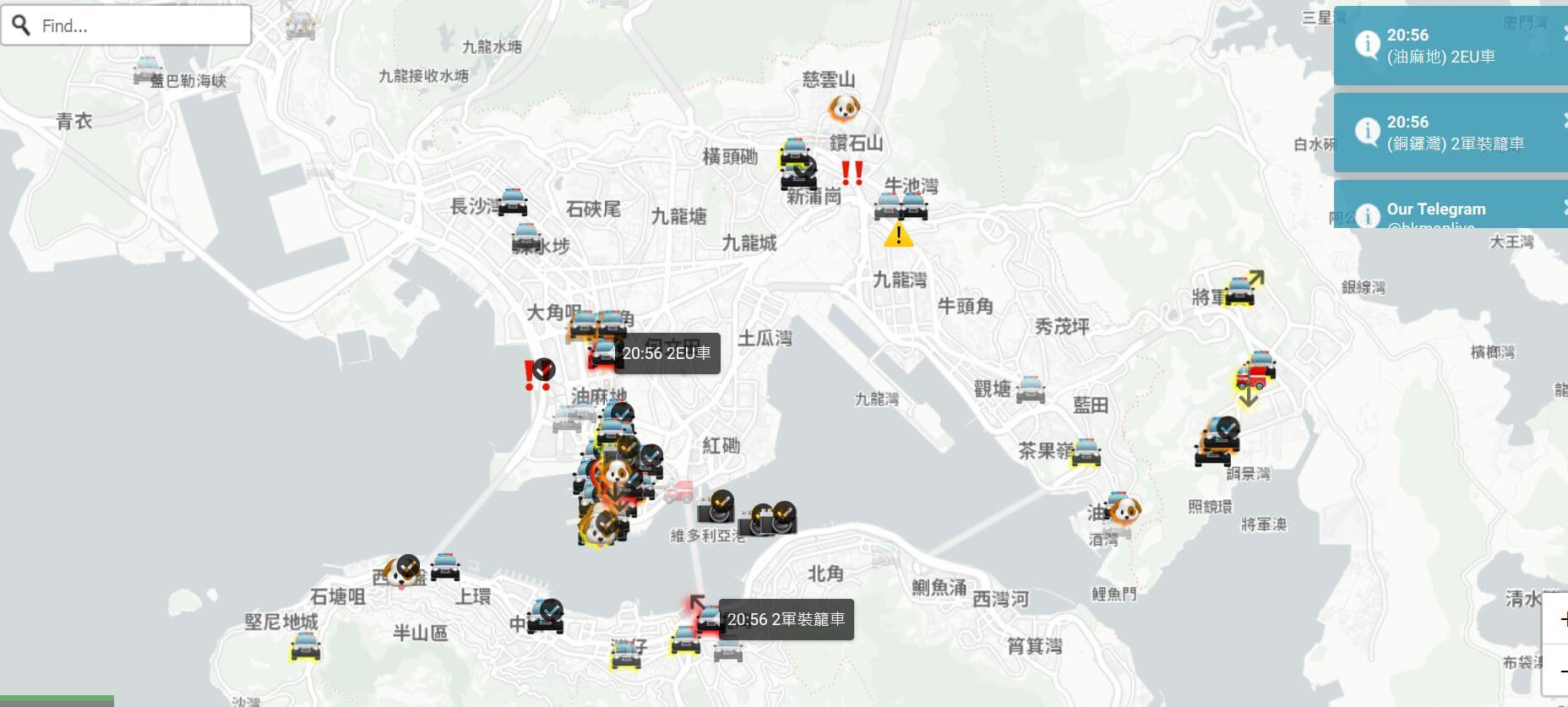 hk map live pulled from app store apple protests china