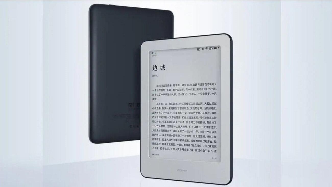 xiaomi mi reader ebook reader