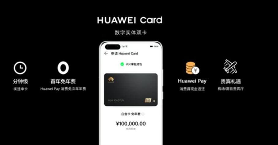 huawei pay credit card