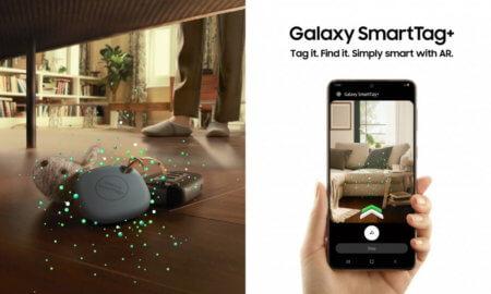 galaxy smarttag+ ar finder