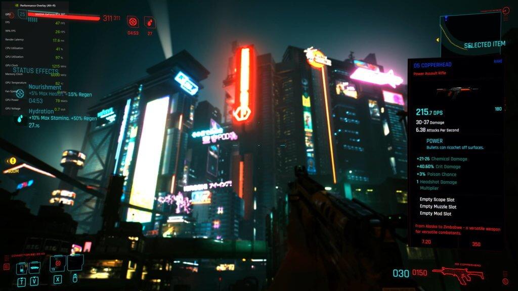 Cyberpunk-2077-Screenshot-2021.08.23-13.25.57.81